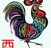 CENA: RITUALES DEL AÑO NUEVO CHINO 2017 GALLO D...