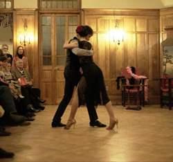Escuela: La magia del baile