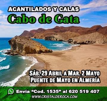 VIAJE: ACANTILADOS CABO DE GATA / YA SOMOS 47 -...