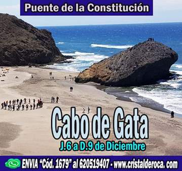 VIAJE: ACANTILADOS Y CALAS DEL CABO DE GATA