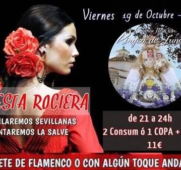 FIESTA ROCIERA>BAILA SEVILLANAS>INVITAN A REBUJITO