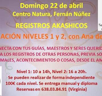 CURSO: FORMACIÓN REGISTROS AKASHICOS NIVELES 1 Y 2