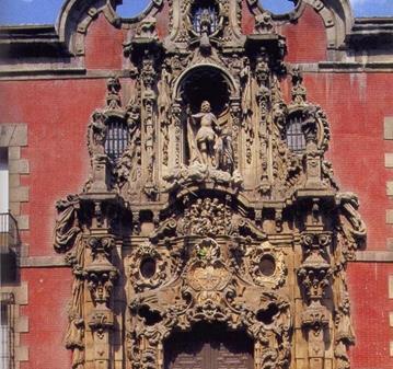 VISITA GUIADA: MUSEO  DE  HISTORIA  DE  MADRID