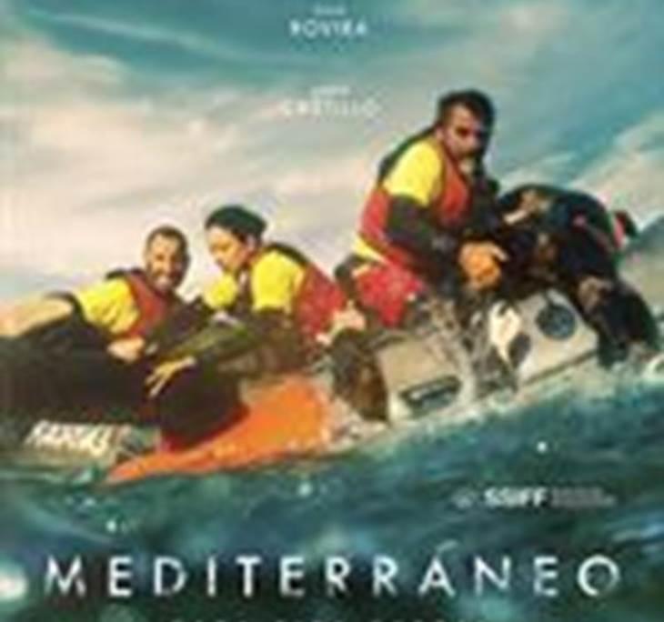 Cine Megarama - y Fiesta - pic0