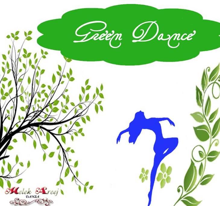 Danza Verde Iniciativa cultural de danza - pic0