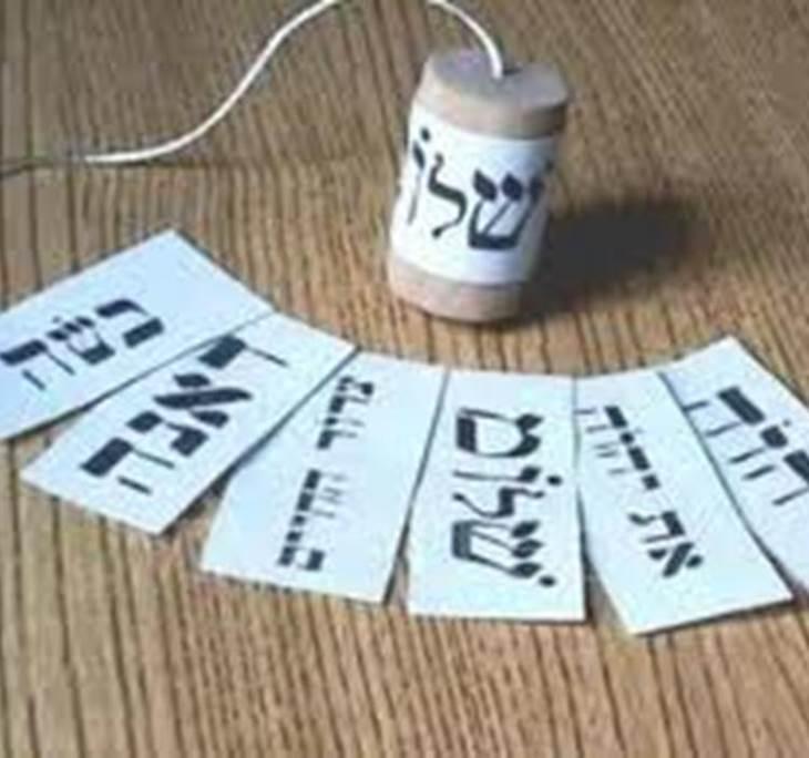 Formación para aprender a usar el Péndulo Hebreo - pic0