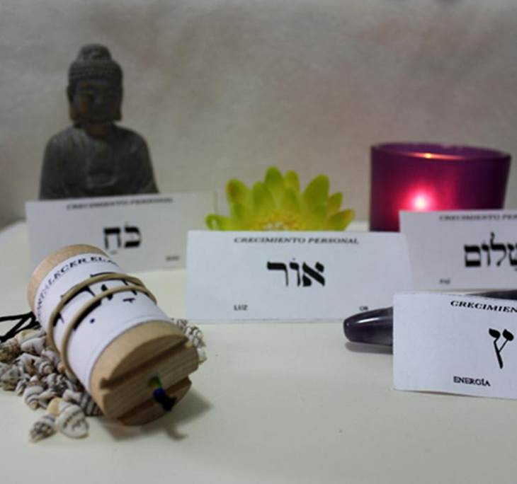 FORMACIÓN PÉNDULO HEBREO - II NIVEL - pic0